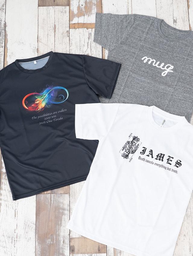 シャツ オリジナル t オリジナルTシャツ作成のことなら【オリジナルTシャツ製作所】にお任せ下さい。